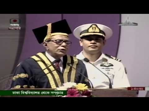 DU Convocation Speech 2017 by President Abdul Hamid
