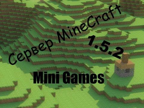 Сервера Майнкрафт с мини играми - мониторинг, ТОП, ip ...