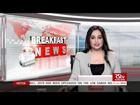 English News Bulletin – January 25, 2020 (9:30 am)