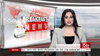 English News Bulletin – January 25, 2020 (9:30 am)