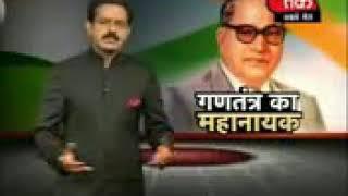 Download lagu Republican  mahahero Bhim Raov Ambedkar saheb