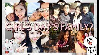 Baixar LET'S MEET GIRL'S DAY'S FAMILY!