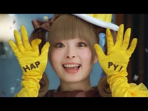 Weird, Funny & Cool Japanese Commercials #2