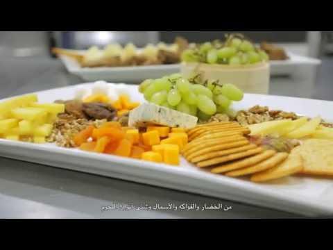 Royal Academy of Culinary Arts Campus