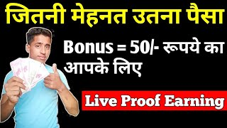 Best Earning App In 2018 | How To Earn Money From Smartphone In Hindi | Roz Dhan Best Earning App