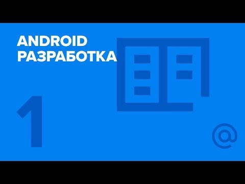 Вопрос: Как удалить пустой домашний экран в Android?