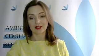 видео Реестр профессий в Украине
