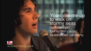 Baixar เพลงสากลแปลไทย  #216# You Raise Me Up - Josh Groban (Lyrics & Thai subtitle)