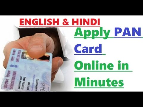 How To Apply For PAN Card Online -HINDI & ENGLISH Both (2017Easiest Method)