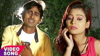 हमरा के छोड़ के काहे - Saiya Sawatiya Le Aile - Pappu Pardeshi - Bhojpuri Hit Songs 2017