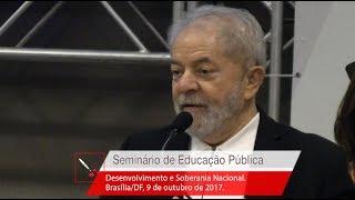 Seminário de Educação Pública | Lula