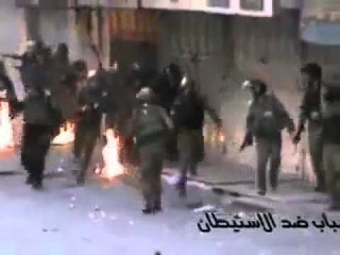 Israel defense forces getting hit by Molotov cocktails