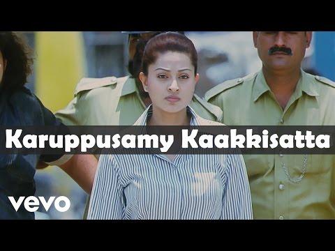 Bhavani - Karuppusamy Kaakkisatta Video   Vivek, Sneha   Dhina