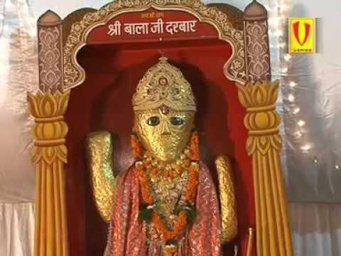 Narender Kaushik Latest Bhajan | Ghate Ke Mah Aagya Baba | New Balaji Bhajan | Haryanvi Bhajan