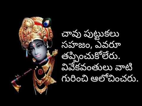 Sri Krishnas Inspirational Quotes 10 Life Changing Quotes