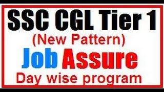 ssc cgl new pattern job assure - a day wise program from Pinnacle SSC CGL Coaching