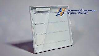 Светодиодные светильники нового поколения(Обзор достоинств светодиодного светильника компании