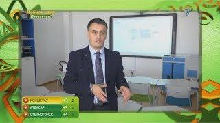 Первый канал Евразия (13.11.2017). Презентация проектов
