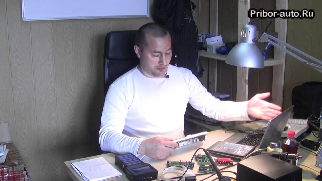 2.Цифровой спидометр и одометр в ВАЗ-2108 - YouTube
