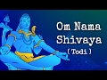 Om Nama Shivaya (Todi raga) by Grammy nominee Chandrika Krishnamurthy Tandon || Shiva chants