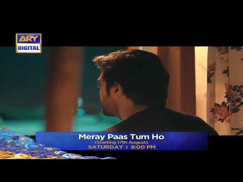 mere-pass-tum-ho-ost-song