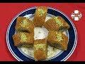 kunafa recipe برمة الكنافة او الكنافة المبرومة سهلة و شهية  حلويات رمضانية