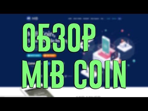 Обзор MIB Coin - Smart Mobile Mining