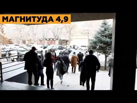 В Армении произошло землетрясение — видео
