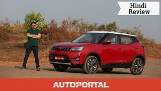 2019 Mahindra XUV300 – Hindi Review – Autoportal