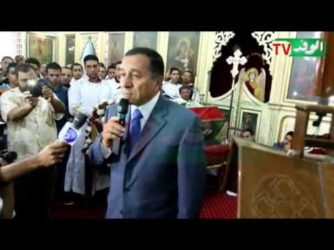 المحافظ يلقى كلمة عزاء بكنيسة الملاك ميخائيل بدمنهور