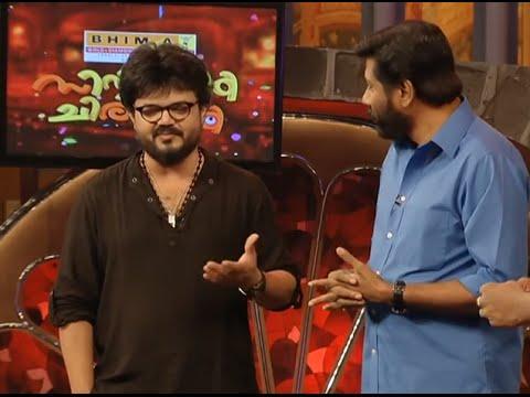 Cinemaa Chirimaa I Ep12 with Kalabhavan Moni & Nadirsha I Mazhavil Manorama