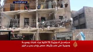 قصف مركز على حلب واستهداف حي باب الطريق