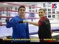 Футбол VS Бокс | Ярослав Харцыз | XS выпуск №1
