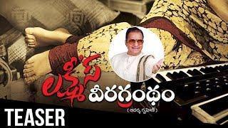 Lakshmi's Veeragrandham Teaser | Kethireddy Jagadishwar Reddy | #NTRBiopic | Manastars