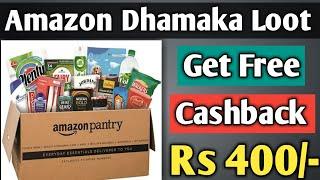 Amazon: Get 400 Cashback On Shopping | Amazon Cashback Offer | Amazon Pantry Offer Today
