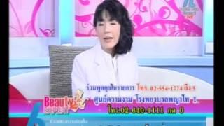 Beauty Expert หมอยูมิ 2/2 Thumbnail