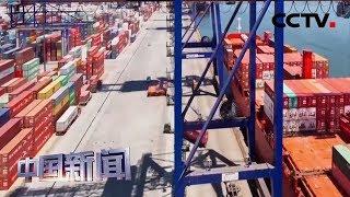 [中国新闻] 数说中美经贸摩擦 美方贸易霸凌做法 最终损害美国自身 | CCTV中文国际