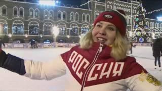 هذا الصباح-الساحة الحمراء بموسكو.. تاريخ يراقص المتزلجين