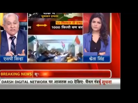 Live News In Hindi Today - Ndtv India: Watch Live News In Hindi | हिंदी  समाचार