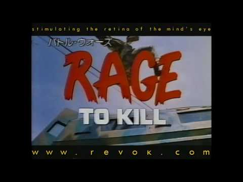 RAGE TO KILL (1987) Japanese trailer this B movie action with Oliver Reed acting crazy