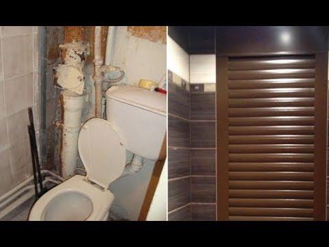 Чтобы трубы в туалете не бросались в глаза, преврати их в предмет декора