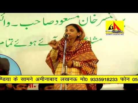 Tarannum Kanpuri All India Mushaira Lucknow