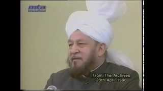 Friday Sermon 20 April 1990