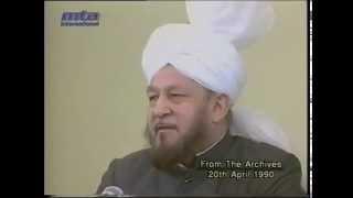 Friday Sermon 20 April 1990