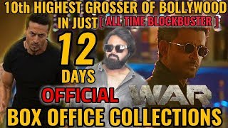 WAR BOX OFFICE COLLECTION DAY 12 | INDIA | OFFICIAL | HRITHIK vs TIGER | ALL TIME BLOCKBUSTER