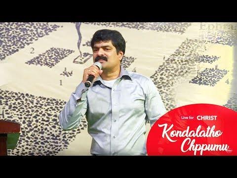 మాట్లాడు మాట్లాడు మనసులొ సందేహింపక మాట్లాడు Video Song By Bro Anil Kumar
