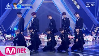 Download lagu [ENG sub] PRODUCE X 101 [단독/최종회] To My World 최종 데뷔 평가 무대 190719 EP.12