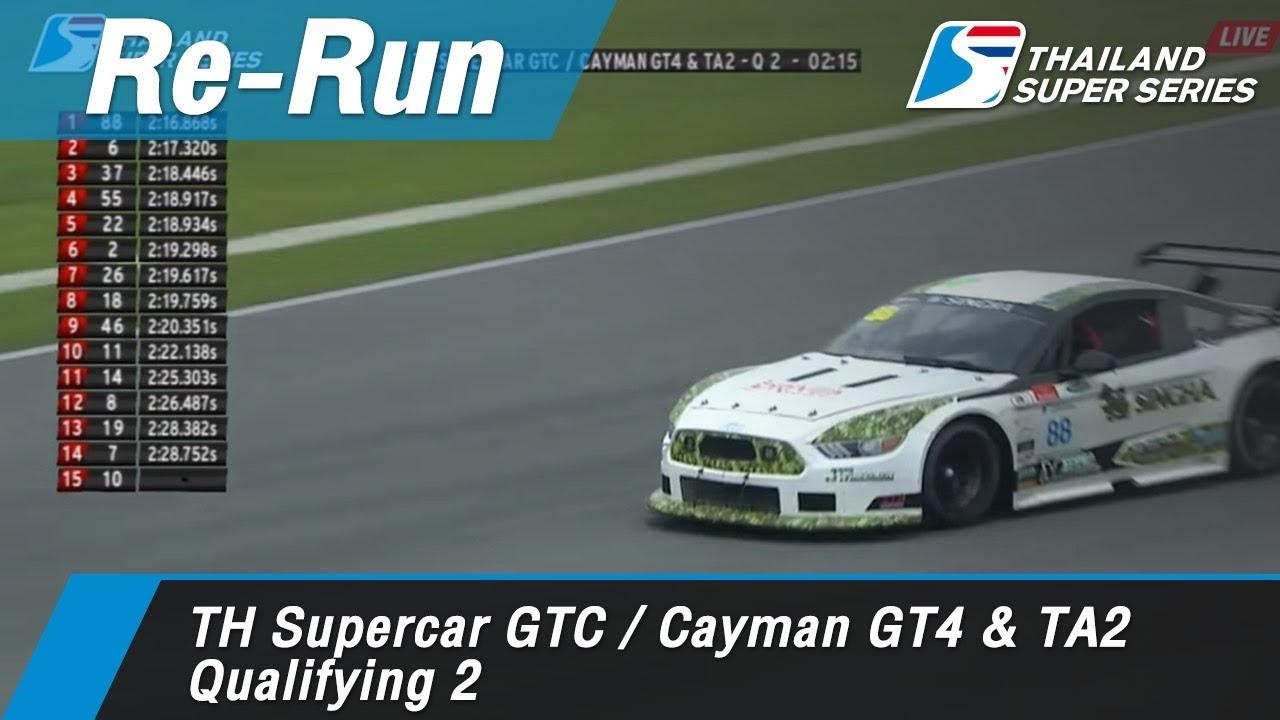 TH Supercar GTC / Cayman GT4 & TA2 Qualifying 2 : Sepang International Circuit Malaysia 31 Mar 2018