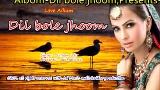 Song-Yaar mila de dildar mila de,Singer-Saleem U.K