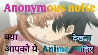 {Hindi} Fukumenkei Noise short Review || Should you watch this Anime ? || क्या आपको ये देखना चाहिए ?